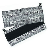 'Newspaper' Pencil Case Bookmark