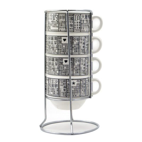 'Newspaper' stackable mugs