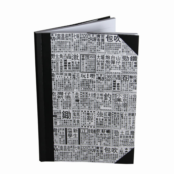 ' Newspaper'  notebook