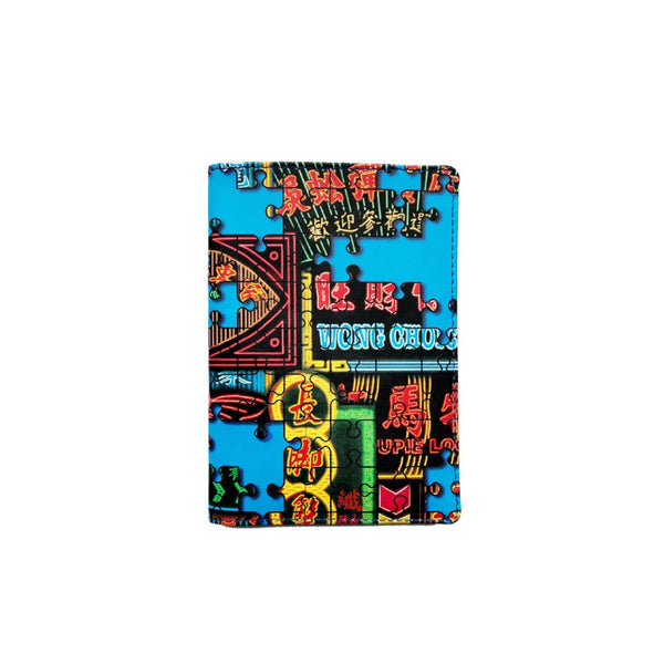 'Nathan Road Puzzle' leather passport holder