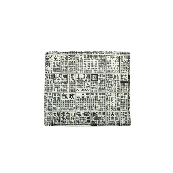 'Newspaper' leather billfold wallet