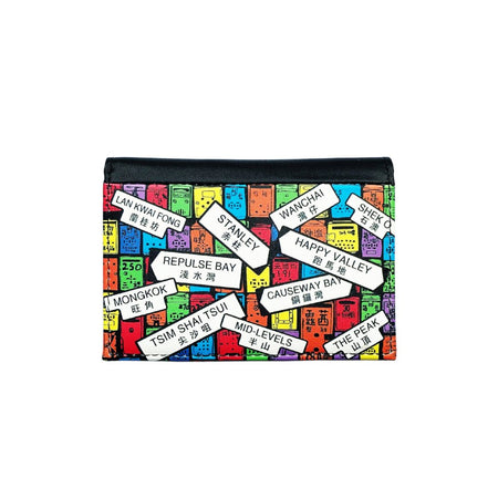 'Yaumati Colour' Leather Essential Flat Pouch