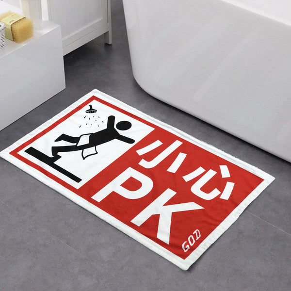 'Caution PK' Bath Mat