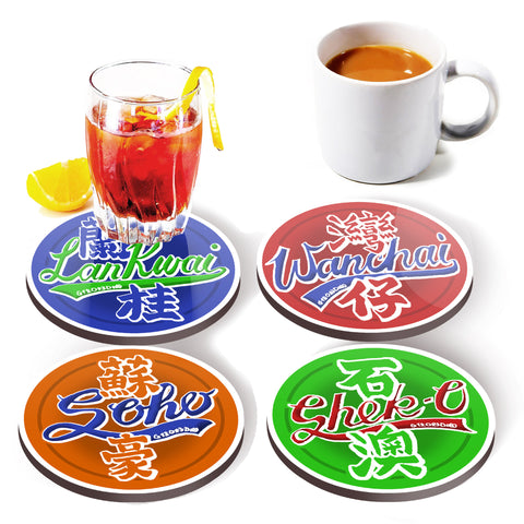'Partygoer' Hong Kong districts coaster (set of 4)