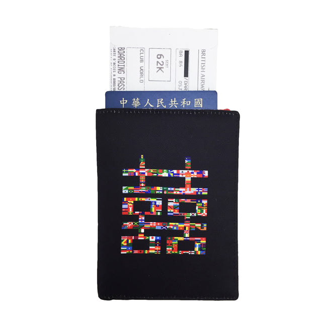 'Double Happiness' passport holder with leather