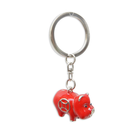 Piggy Bank' keychain