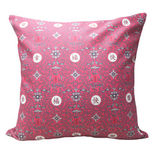 Load image into Gallery viewer, 'Prosperity' cushion cover (Pink) (45 x 45 cm)