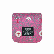 Load image into Gallery viewer, 'Prosperity' foldable shopping bag (Pink)
