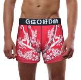 'Monkey' Red boxer brief