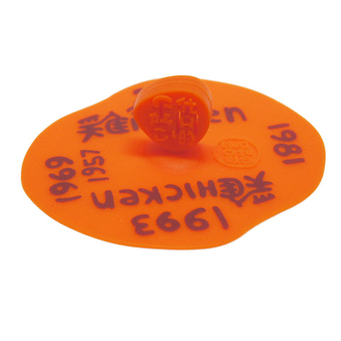 'Chinese Zodiac Rooster' mug lid - Goods of Desire
