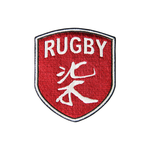'Rugby Chut' embroidered patch
