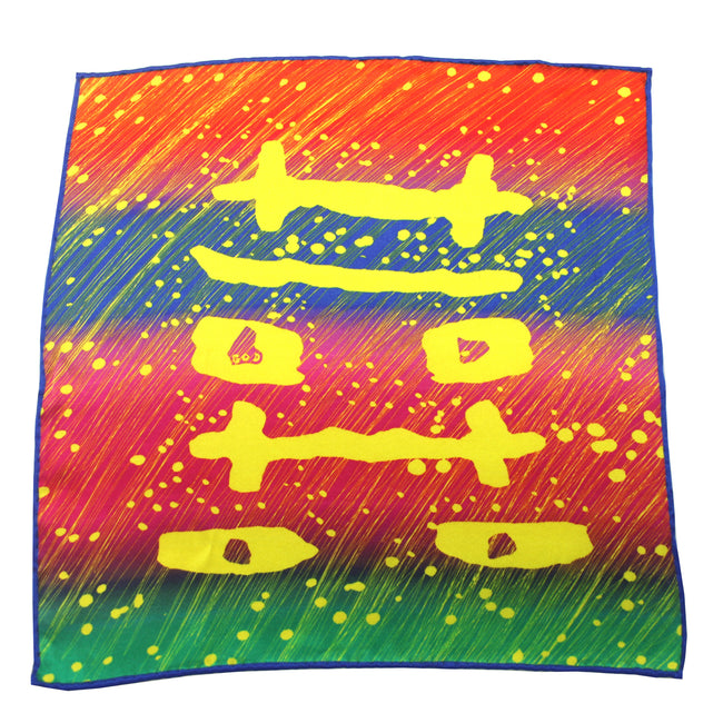 'Rainbow Double Happiness' pocket square