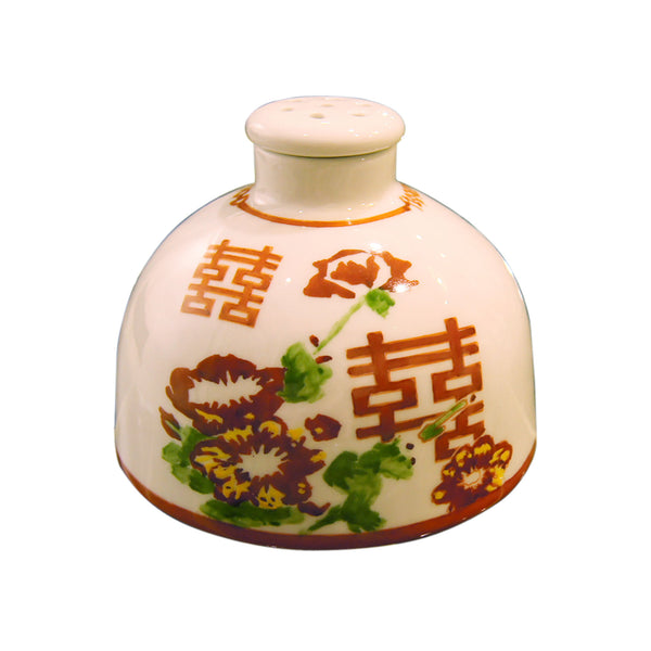 'Floral Double Happiness' Hand Painted Diffuser Bottle