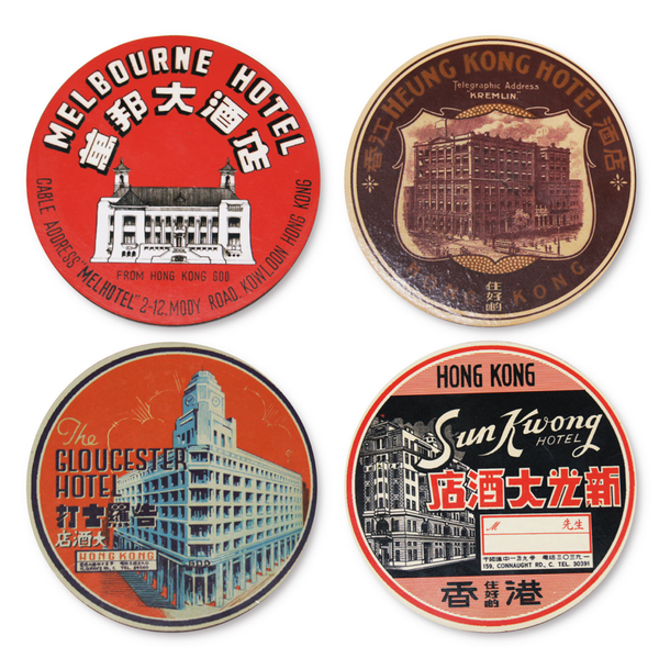 'Vintage Hotels' coaster set