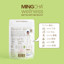 Load image into Gallery viewer, MingCha Wellness, Sharp Sing Tea