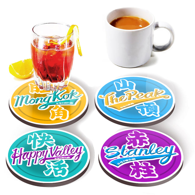 'Sightseer' Hong Kong districts coaster (set of 4)
