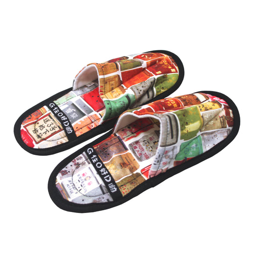'Letterbox' foldable travel slippers
