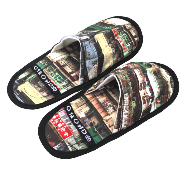 'Yaumati' foldable travel slippers