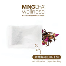 Load image into Gallery viewer, MingCha Wellness, Tummy Tea