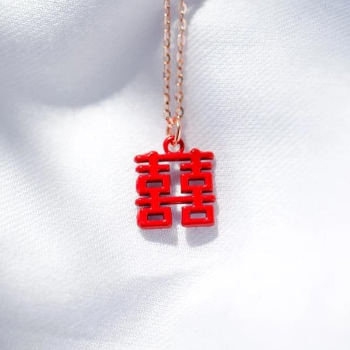 Mini Double Happiness Necklace, Red by créature de keis