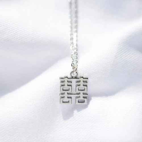 Mini Double Happiness Necklace, Silver by créature de keis