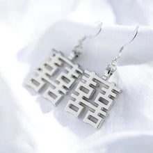 Load image into Gallery viewer, Double Happiness Earrings, Silver by créature de keis