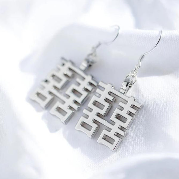 Double Happiness Earrings, Silver by créature de keis