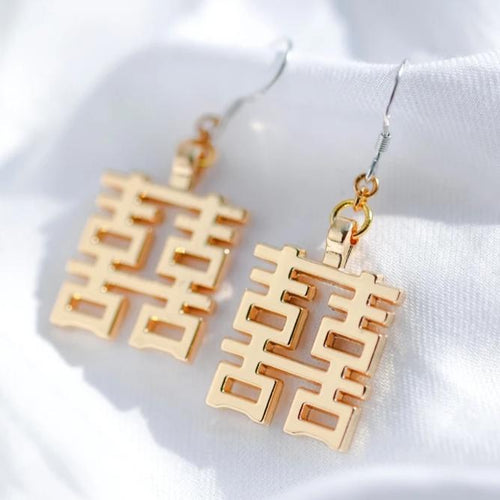 Double Happiness Earrings, Gold by créature de keis