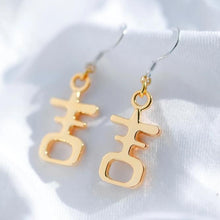 Load image into Gallery viewer, 'Gut' Earrings, Gold by créature de keis