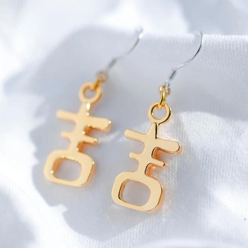 'Gut' Earrings, Gold by créature de keis