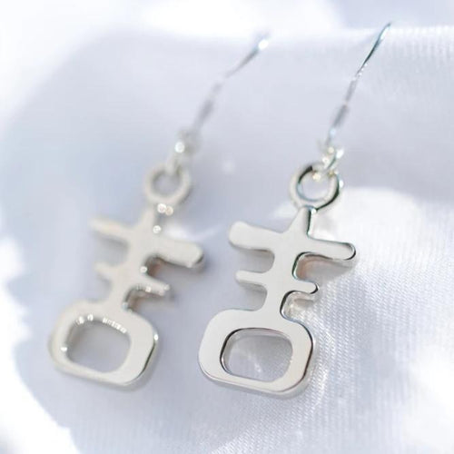 'Gut' Earrings, Silver by créature de keis