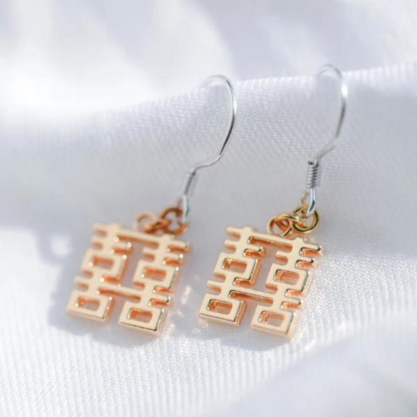 Mini Double Happiness Earrings by créature de keis, Gold