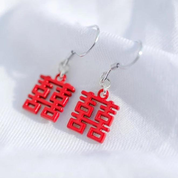 Mini Double Happiness Earrings by créature de keis, Red