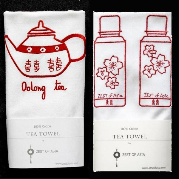 Set of Red Teapot and Thermos Flasks Tea Towel by Zest of Asia
