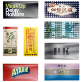 Face Mask Case, HK
