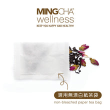 Load image into Gallery viewer, MingCha Wellness, Warm Warm Tea