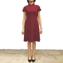 Load image into Gallery viewer, 'Burgundy Ogee' Jacquard Qipao Dress