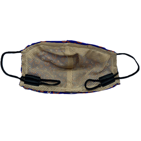 Paisley Army Green Snouted Mask with Adjustable String (Mesh layer)