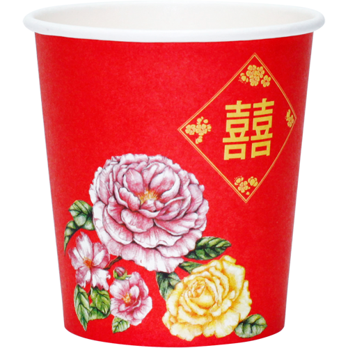 'Double Happiness' Paper Cups