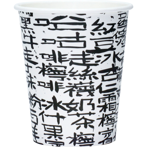 'HK Famous Drink' Paper Cups