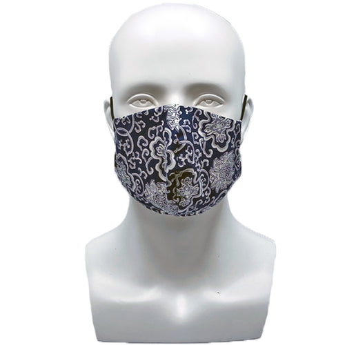 Porcelain Dark Snouted Mask with Adjustable String (Mesh layer)