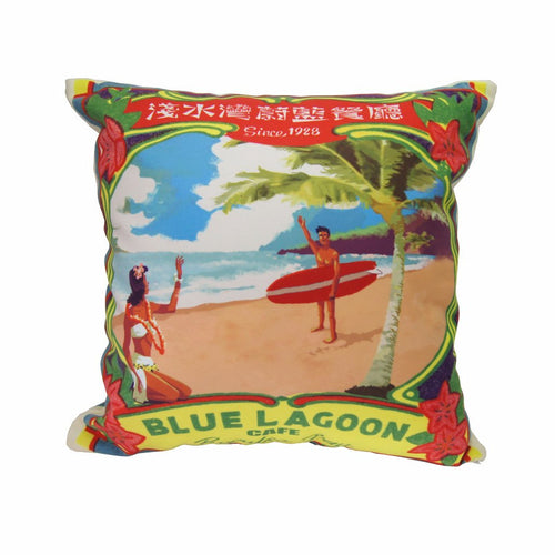'Blue Lagoon Repulse Bay' cushion cover (45 x 45 cm)