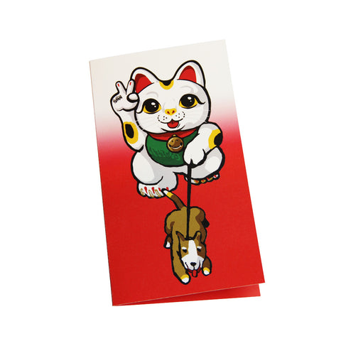 'Lucky Cat' greeting card
