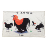 'Chicken' cotton bathmat
