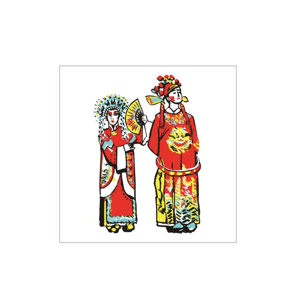 Hong Kong Scenes Greeting Card, Chinese Opera
