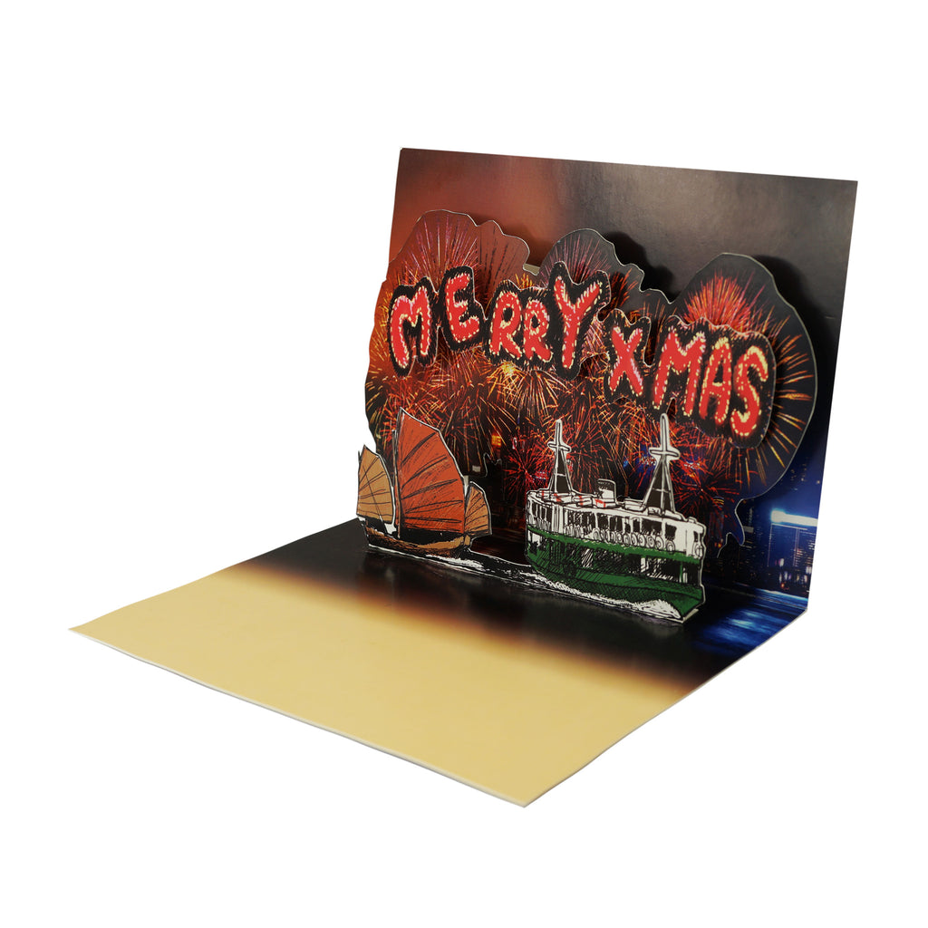 'Christmas Firework' card