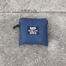 Load image into Gallery viewer, 'Letterbox' Foldable Travel Duffel