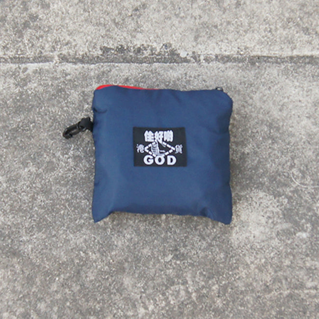 'Letterbox' foldable travel duffel