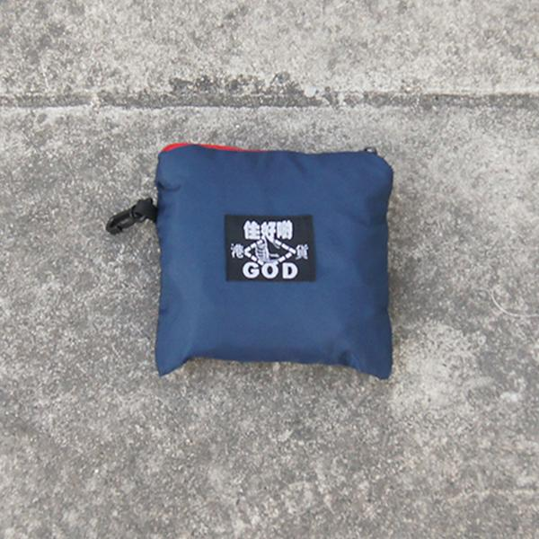 'Nathan Road' Foldable Travel Duffel