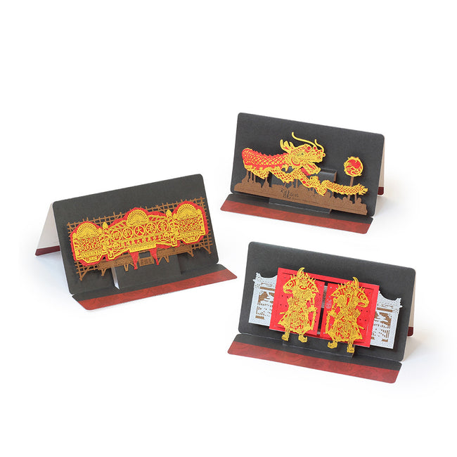 POSTalk large pop-up card, Lion Dance